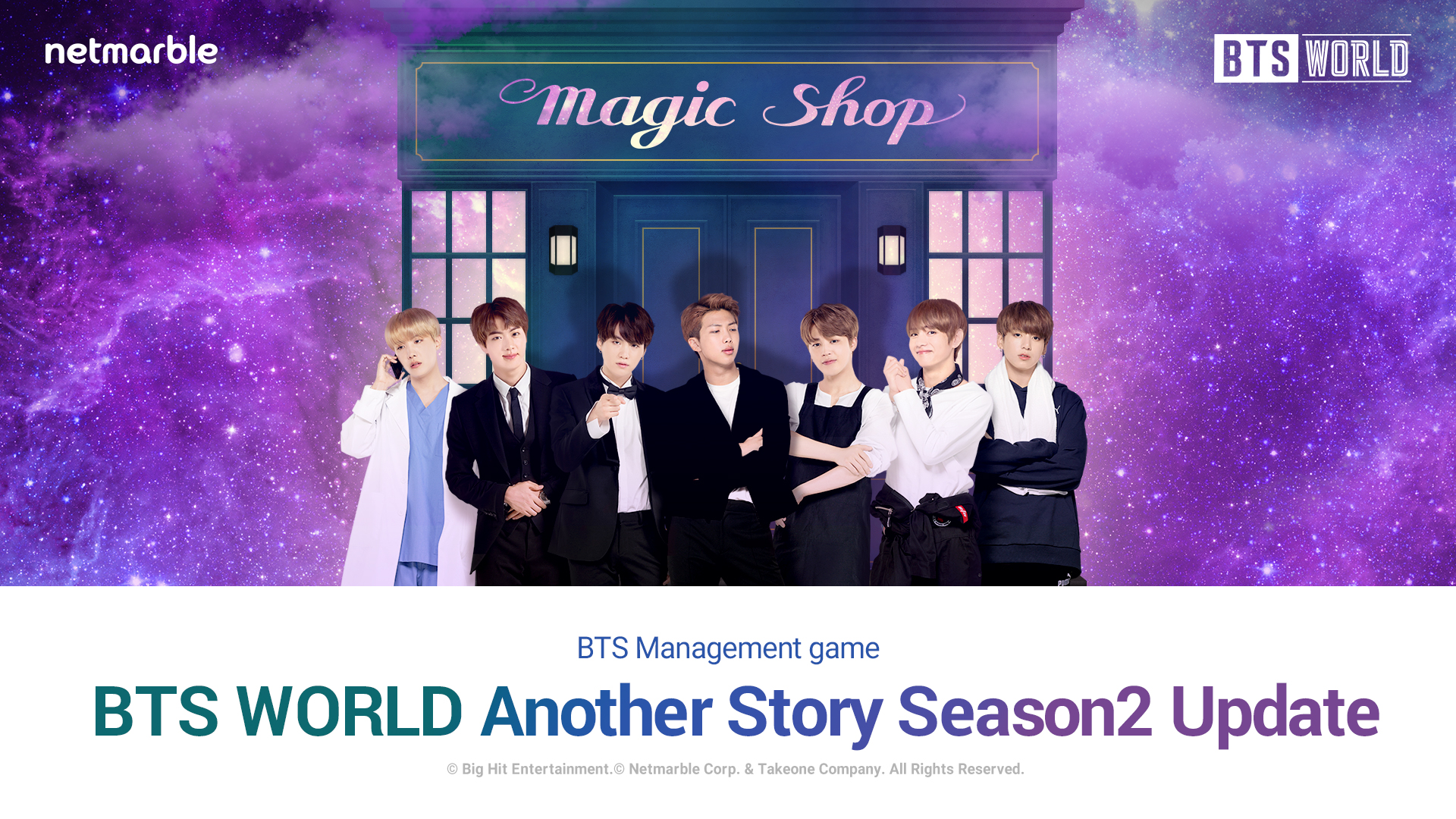 "BTS VISIT THE ""MAGIC SHOP"" IN MARCH UPDATE  OF BTS WORLD"