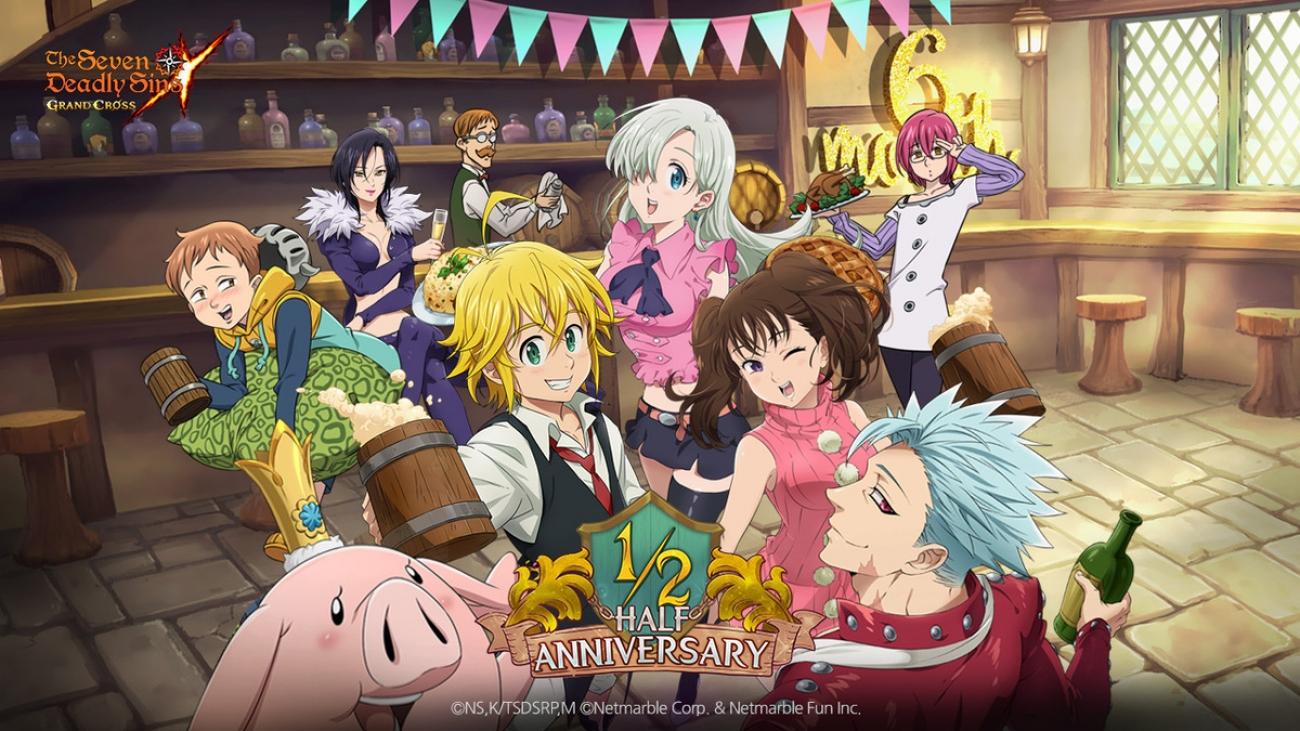 7DS_Half_Anniversary_Event_EN