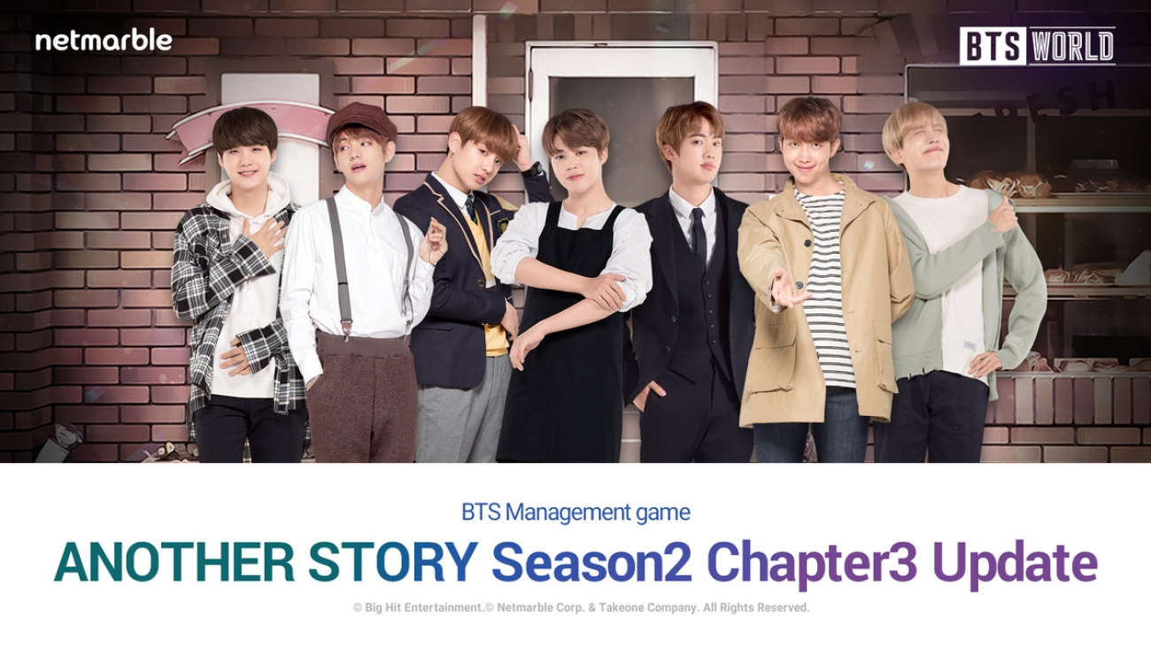 BTS_World_September_Update