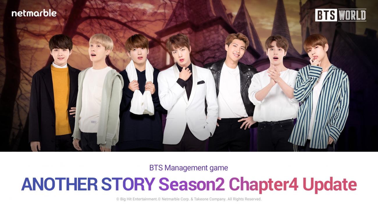 BTSW_Chapter4_Update_en